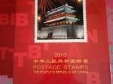 大连邮票回收年册,邮票年册2017年新回收