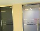承接办公室、工厂、家居、磨砂纸、隔断防撞璃贴膜