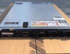 海淀戴尔服务器回收,专业上门回收各品牌服务器整机硬件