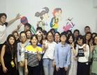 宜昌语通韩语第57期试听体验课