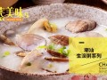 惠州快餐蒸菜加盟 10大支持,手把手教学,上手快,开店猛
