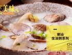 广州蒸菜加盟店 流动+坐店盈利赚翻天