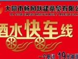 中国PET瓶啤酒倡导者跑男啤酒加盟 名酒
