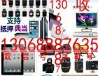 湛江回收相机 回收手机 回收电脑 二手市场都在哪里