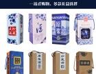 淄博市大型酒瓶厂家 批发定做各种陶瓷酒瓶酒坛酒具