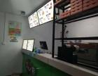 低价转平安路三中门口汉堡店