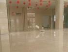 晶亨发石材养护中心