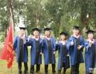 深圳在职MBA进修,适合人群有哪些