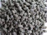 亳州花卉陶粒 建筑陶粒 厂家直销 批发零售