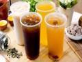 奶茶加盟店10大品牌,约茶日记能加盟的吗,约茶日记加盟费多少