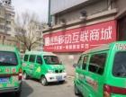 大庆同城快递免费取件、上门送件、代购各种商你的理想