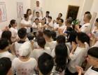 重庆渝北区小儿推拿培训选六合针灸推拿学校