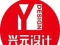 滁州室内设计培训班到哪里好