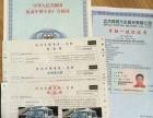 办理广东省梅州市车管业务