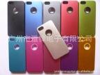 iPhone5GS金属+硅胶手机保护套,铝壳保护壳,金属保护套