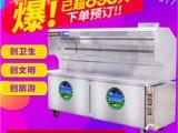 河南1.2米环保无烟烧烤车室外烧烤炉厂家直销