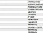 【MT4平台搭建出租】加盟/加盟费用/项目详情