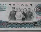 长春收售纸币,老银元,纪念币,邮票,金银纪念币,满洲国纸币