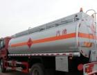 转让 油罐车福田欧曼大吨位油罐车低价出售