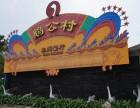 开粤菜店需要多少钱-鹅公村开放区域加盟一览