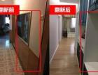 杭州厨卫翻新 局部改造 二手房翻新