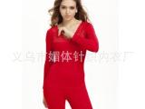 2013新款女士爆款保暖内衣 女士V领内衣套装 女士保暖内衣套装