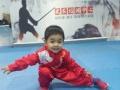 幼儿武术培训中心