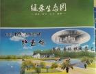 蚌埠绿禾生态园