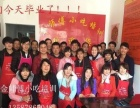 温州金师傅小吃培训学校培训的云南过桥米线味道如何配料有哪些