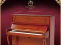 梦乐琴行,最后一天钢琴大处理。