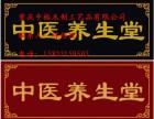 重庆厂家定做实木匾额 实木雕刻牌匾 宗祠寺庙公司开业雕刻牌匾