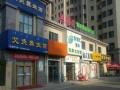包头乐园保利拉菲西侧 商业街卖场 70平米