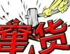 广州微商后台管理系统开发公司