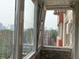朝陽區紗窗 金剛網紗窗 防盜紗窗 隱形紗窗定制安裝 廠家直銷