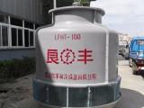 天津工业冷却塔 天津工业冷却塔厂家 天津工业冷却塔产品价格