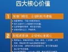 车便利汽车租赁有限公司加盟