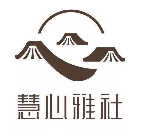 慧心雅社新店开业急招服务员3000+