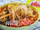 信阳柳州螺蛳粉培训,红松叶,开胃美食N1