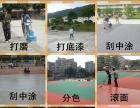 广州篮球场看台材料批发商,标准网球场彩色地面材料成本多少钱?