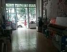 八王寺街尚品天城南门旺铺出租 40平米