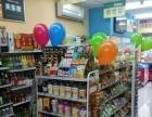 市南中山路人流量超大知名连锁便利超市转让