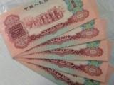 大庆回收三版纸币,大庆市回收银行回笼纸币,大庆纪念币回收