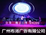 广州企业公司年会活动策划酒店会场布置执行公司