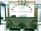 重庆知名律师重庆经济律师重庆律师免费咨询