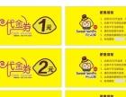 蚌埠巨方广告宣传单易拉宝门型展架超低价名片
