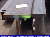 杭州欧标H型钢现货 HEB160H型钢 一支起售
