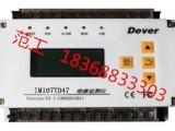 AITR8000 AITR8000 AITR手术室隔离变压器
