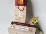 合肥广印礼盒定制 礼盒包装设计制作厂家 精美书本礼盒现货供应
