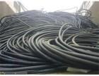 三原高价回收废旧金属铜铝铁铅锡钛镍电缆不锈钢电话