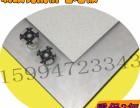 珠海FS1000硫酸钙防静电活动地板,构造简略
